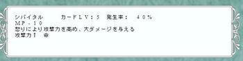 今日のアキラ.JPG